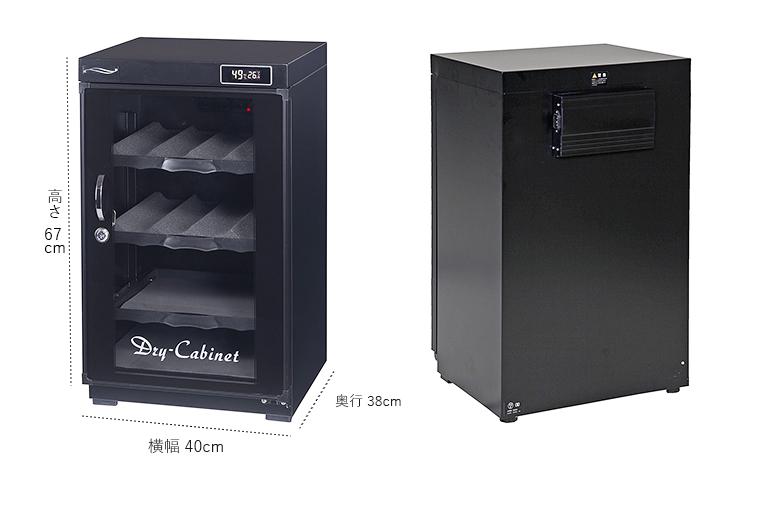 DRY CABINET AD-080製品サイズ